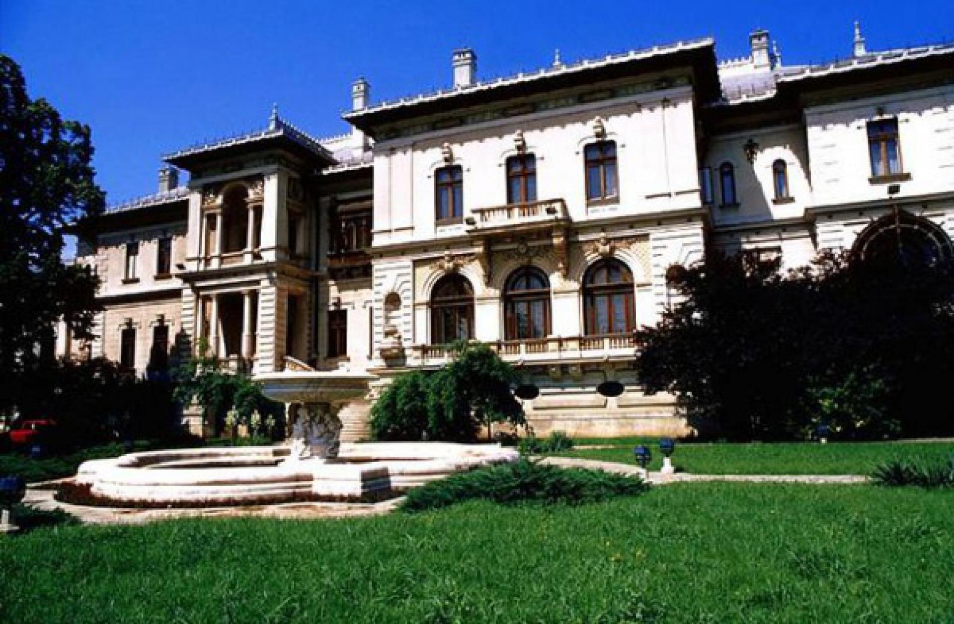 Букурещ - Президентския дворец Котрочени и Афи Мол